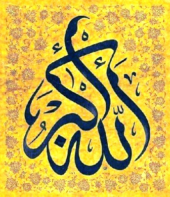 b-402300-Islamic_Art.jpg