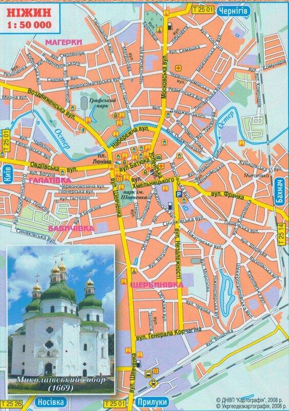 Карта схема улиц города Нежин.