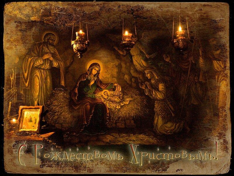 7 января — православное Рождество