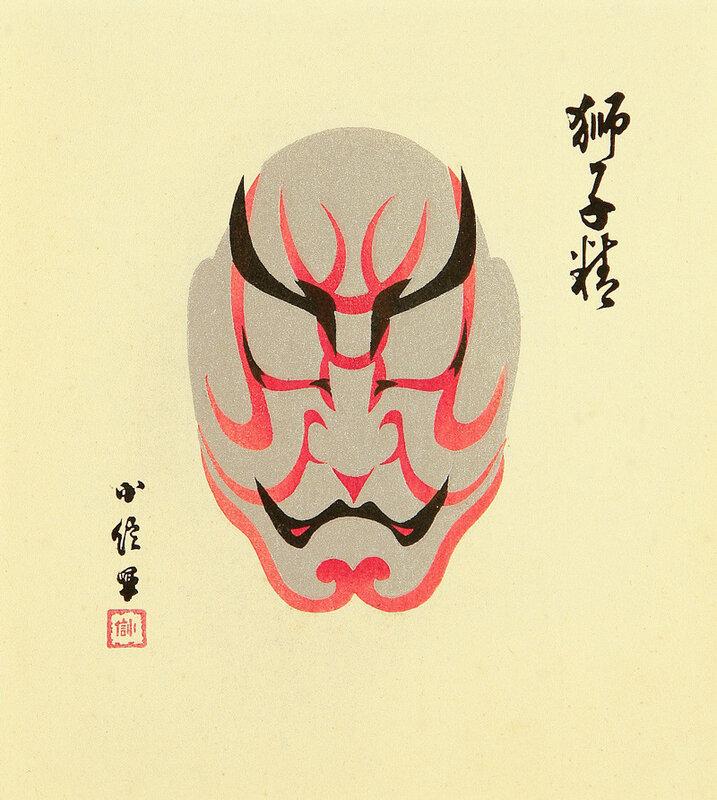 Kumadori-Spirit of Lion