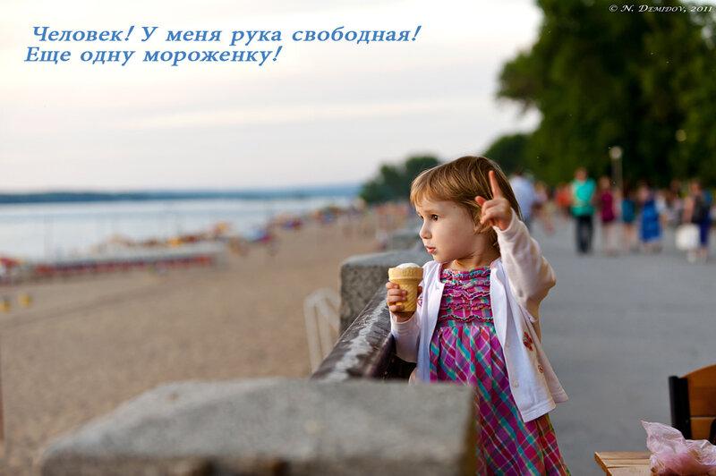 Комментарий)