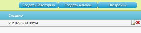 http://img-fotki.yandex.ru/get/4428/88647786.2/0_608d8_9074ffb_L.jpg