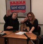 Александр Левшин и Ирина Сурина