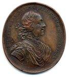 Медали и Ордена России (8).jpg
