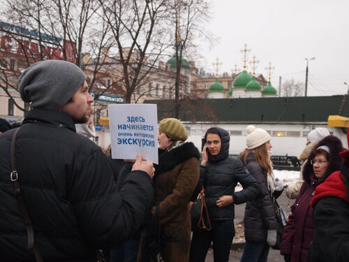 Москва Гиляровского с Moscowwalks.ru