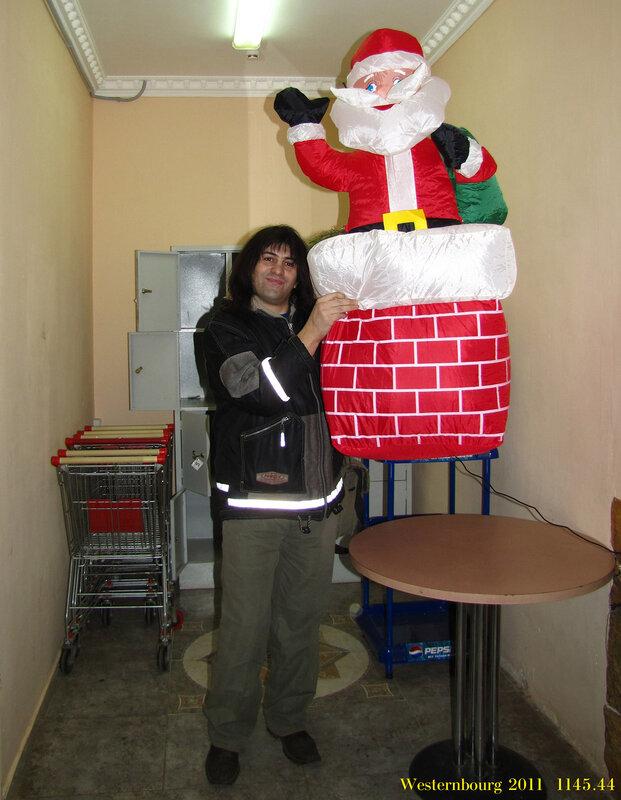 1145.44 С Дедом Морозом