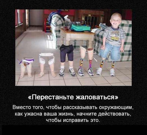 http://img-fotki.yandex.ru/get/4429/130422193.a8/0_71343_ccdd09e0_orig