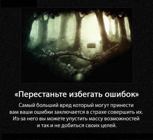 http://img-fotki.yandex.ru/get/4429/130422193.a8/0_71344_1c5a0b29_orig