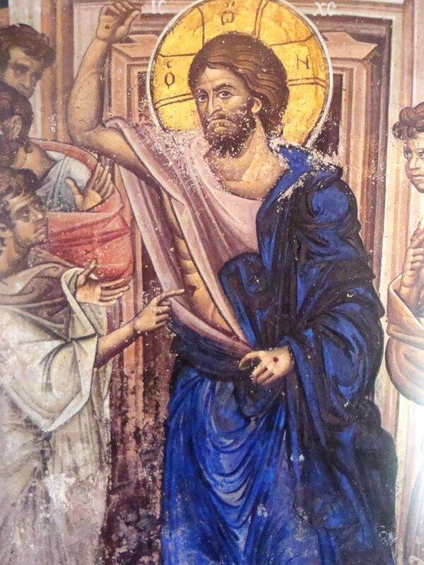 Уверение Апостола Фомы. Фреска в монастыре Ватопед на Святой Горе Афон.