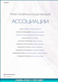 http://img-fotki.yandex.ru/get/4429/13966776.13/0_76333_506d32f2_orig.jpg