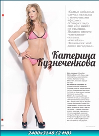 http://img-fotki.yandex.ru/get/4429/13966776.18/0_7657c_7da214fe_orig.jpg