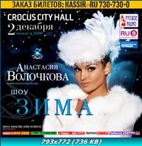 http://img-fotki.yandex.ru/get/4429/13966776.1b/0_7662c_6eeeb5c3_orig.jpg