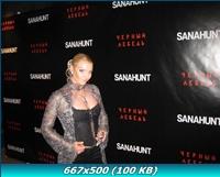http://img-fotki.yandex.ru/get/4429/13966776.1c/0_76666_b3d5e53f_orig.jpg