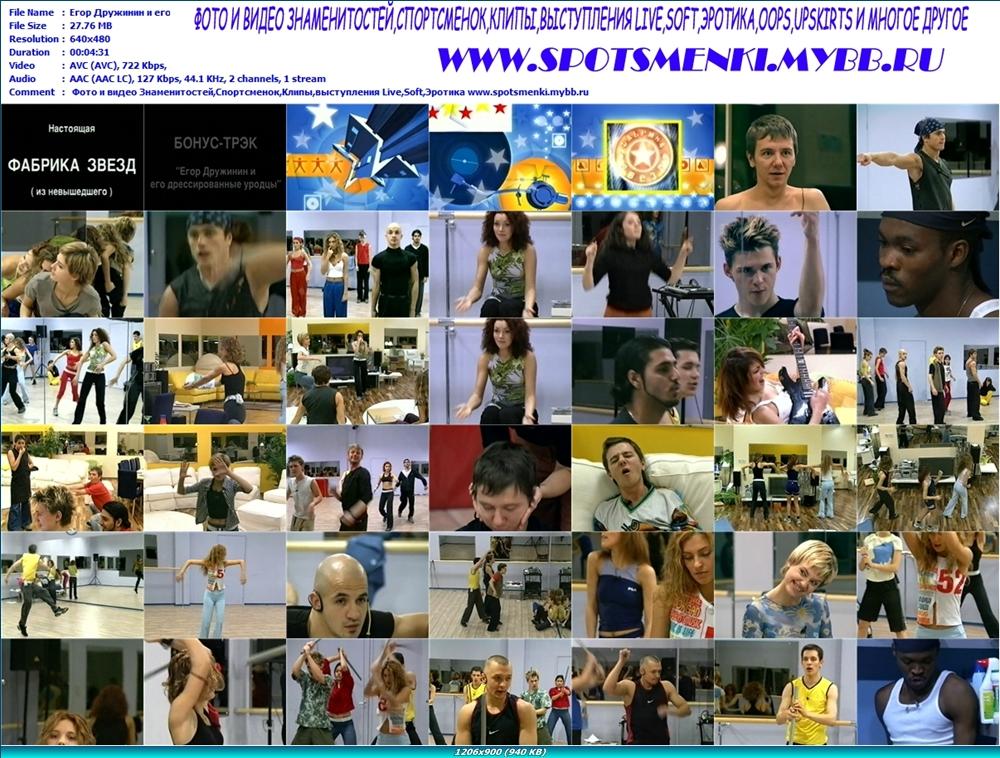 http://img-fotki.yandex.ru/get/4429/13966776.1e/0_76798_147cbd39_orig.jpg