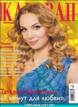 http://img-fotki.yandex.ru/get/4429/13966776.1f/0_767d6_595c5de5_orig.jpg