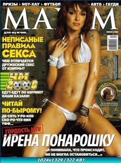 http://img-fotki.yandex.ru/get/4429/13966776.3/0_75c9c_4ff08a88_orig.jpg