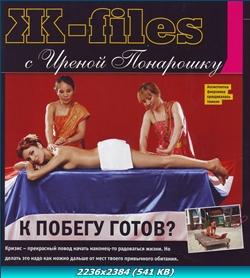 http://img-fotki.yandex.ru/get/4429/13966776.5/0_75d0a_68d28a2c_orig.jpg