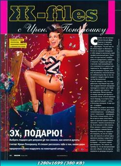 http://img-fotki.yandex.ru/get/4429/13966776.6/0_75d2a_3e8c94fc_orig.jpg