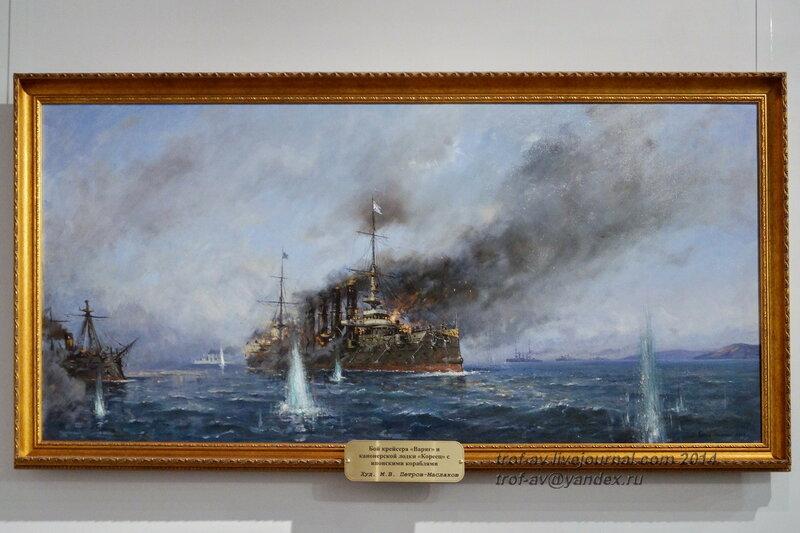 Бой крейсера Варяг и канонерской лодки Кореец с японскими кораблями, худ Петров-Маслаков, Центральный военно-морской музей, Санкт-Петербург