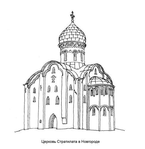 Церковь Федора Стратилата на Ручью в Новгороде, перспективная проекция