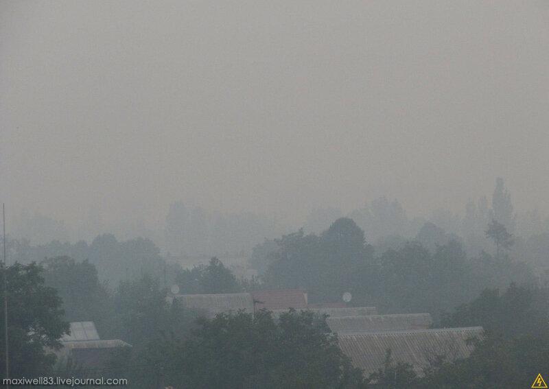 Київщина в диму