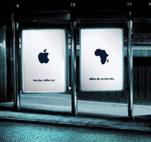 реклама против голода в Африке
