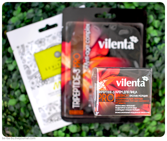 vilenta-крем-маски-отзыв.jpg