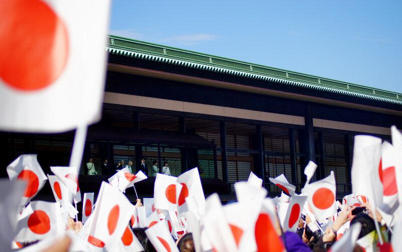 Новогоднее поздравление Акихито