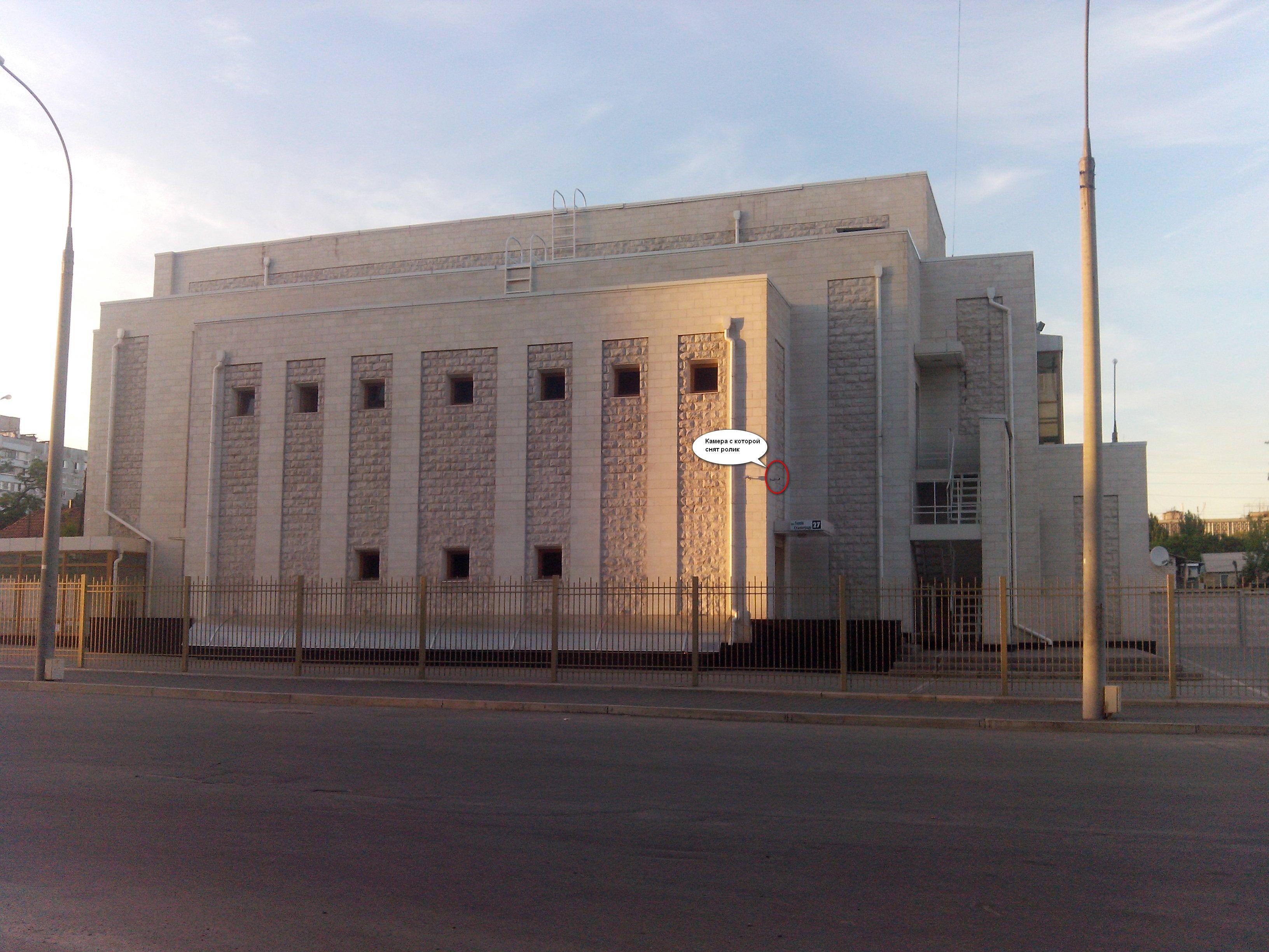 Sinagoga 1.jpg