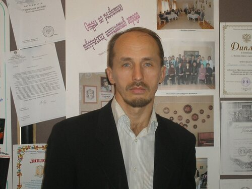 Сергей Феденков, Аспект
