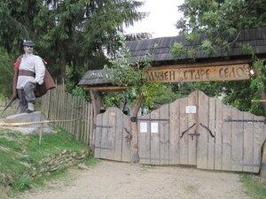 Колочава. Музей Старе село. Оксана Чужа для Закарпаття онлайн