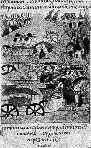 """Рисунок 74. Обоз (""""кош"""") войсковой (миниатюра из Никоновской летописи)."""