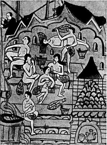 Рисунок 84. Парильня в каменной бане (миниатюра из рукописной книги XVII веке. ГИМ).