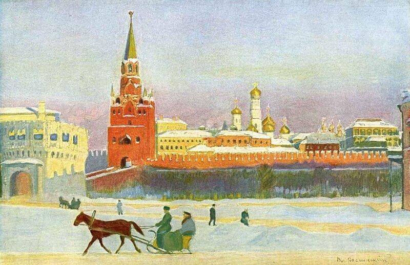 Троицкие ворота в Кремле. В. Россинский.