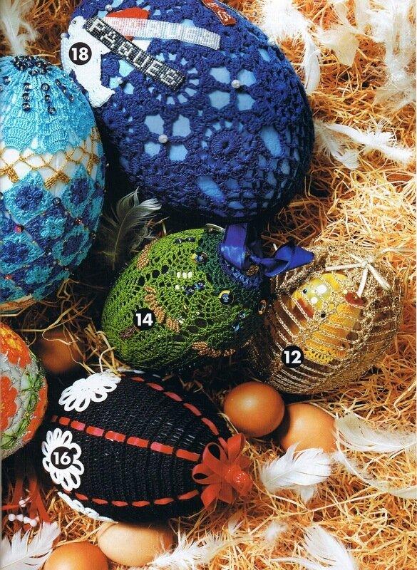 вязаные пасхальные яйца (15) (511x700, 394Kb) .