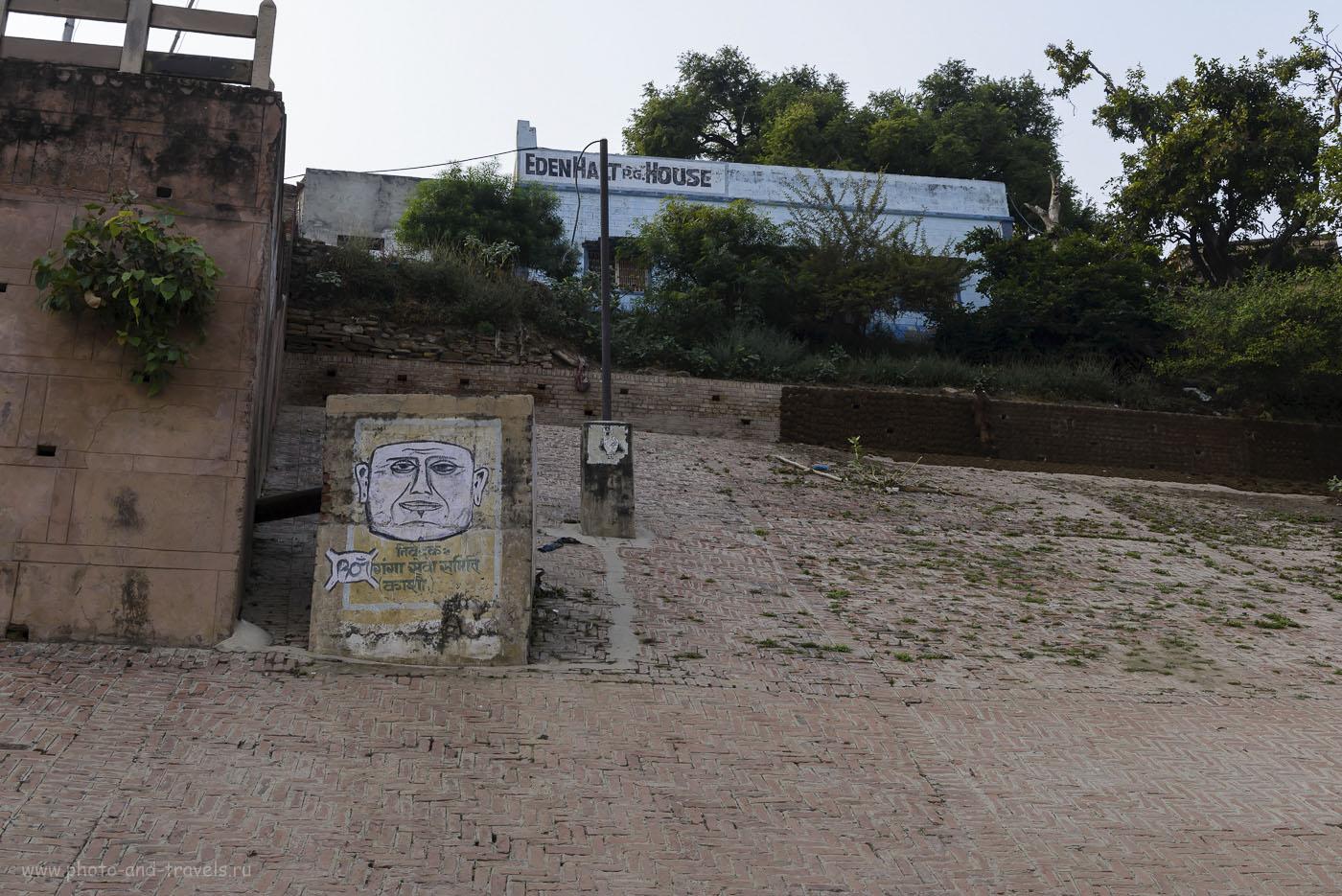 Фотография 9. Граффити в Варанаси. Отчет о самостоятельном туре в Индию в ноябре 2015.