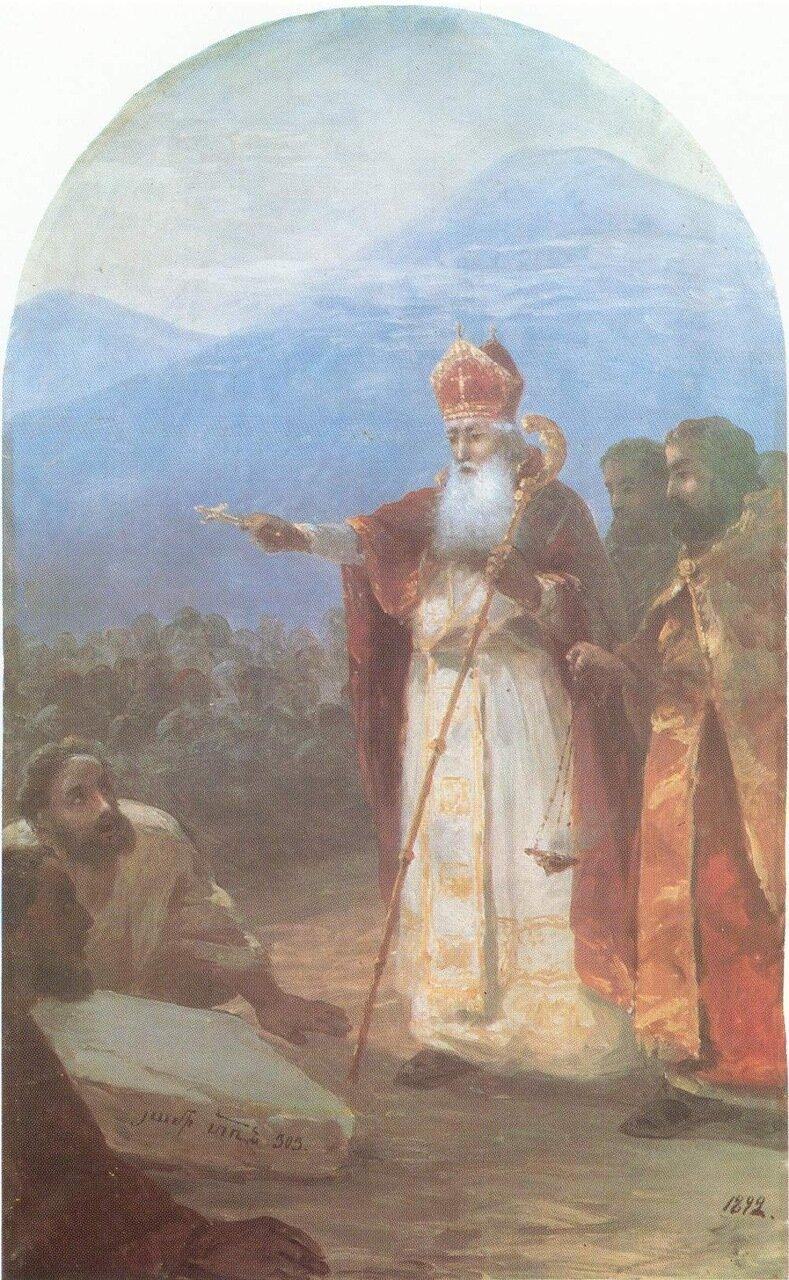 Айвазовский, Иван Константинович «Крещение армянского народа (Григор-просветитель)».
