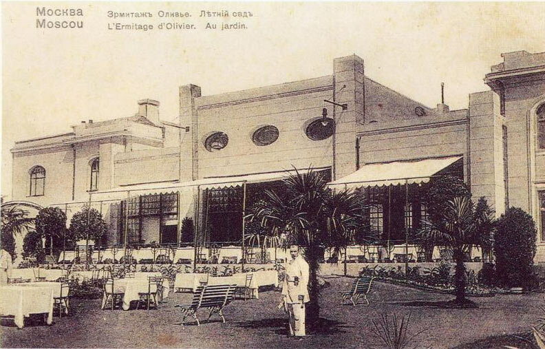 Элитный ресторан Эрмитаж был построен Люсьеном Оливье после долгих лет жизни в Москве, когда он понял...
