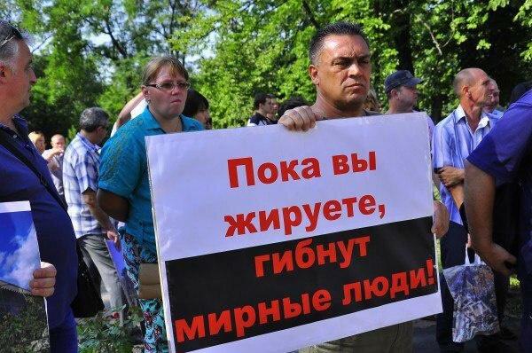ОБСЕ о поджоге транспорта: Кто-то хочет, чтобы миссия перестала говорить о происходящем в Донецке - Цензор.НЕТ 7432