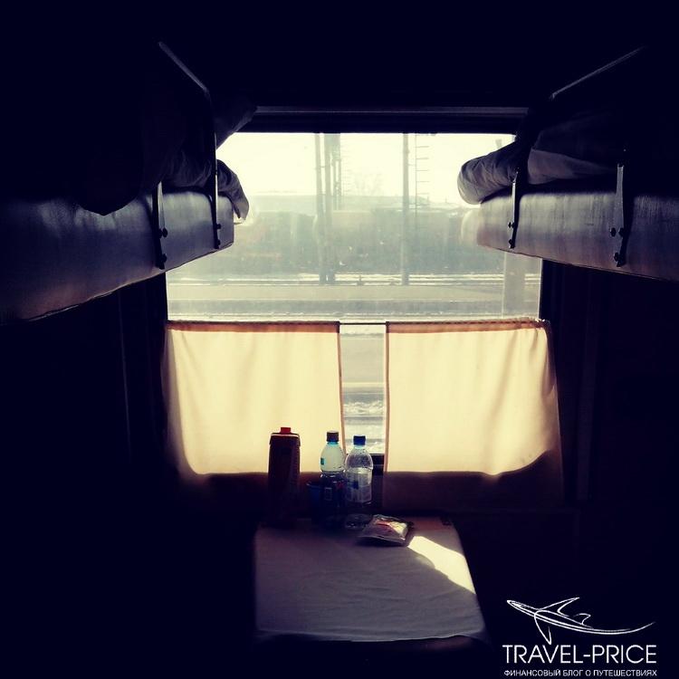 сколько стоит поезд до Казани