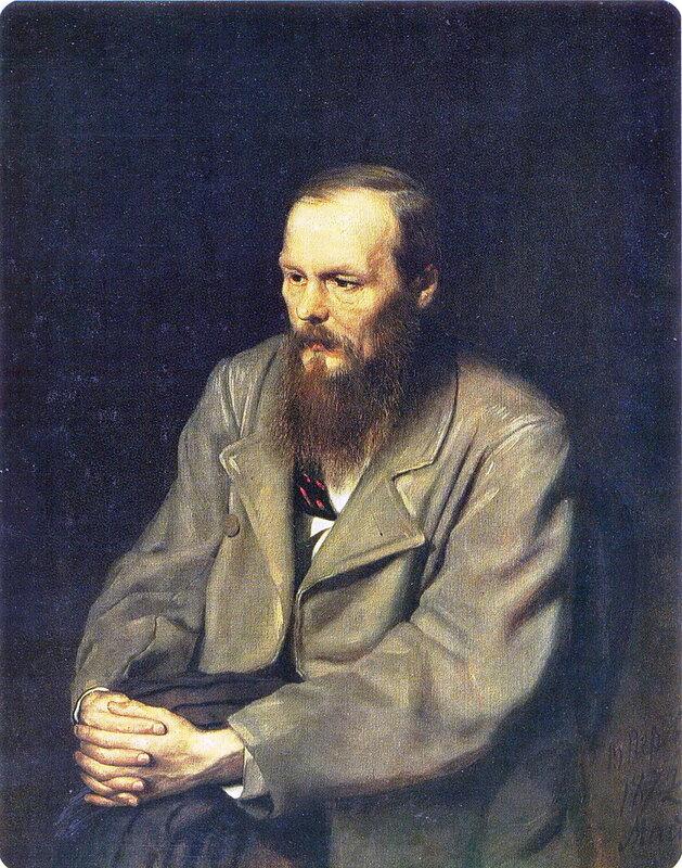 016. Портрет писателя Ф.М.Достоевского. 1872