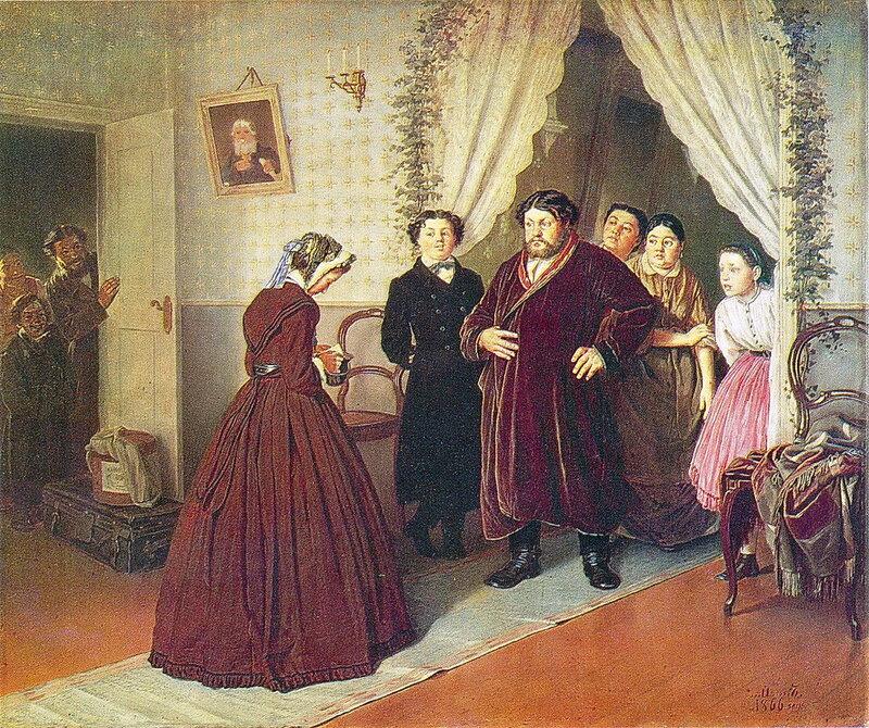 Василий Перов 1834 - 1882. Приезд гувернантки в купеческий дом. 1866
