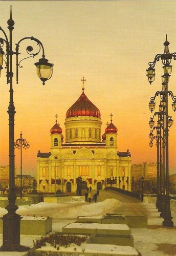 Moscow, Russia. The Cathedral of Christ the Saviour
