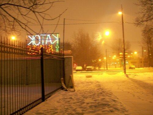 36e81162396c Мудаки сайта или Нормальные   Про holywars.ru