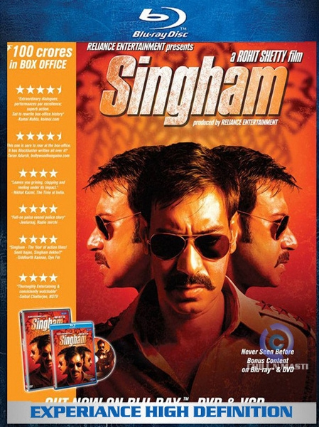Лев / Сингам / Singham (2011/HDRip)