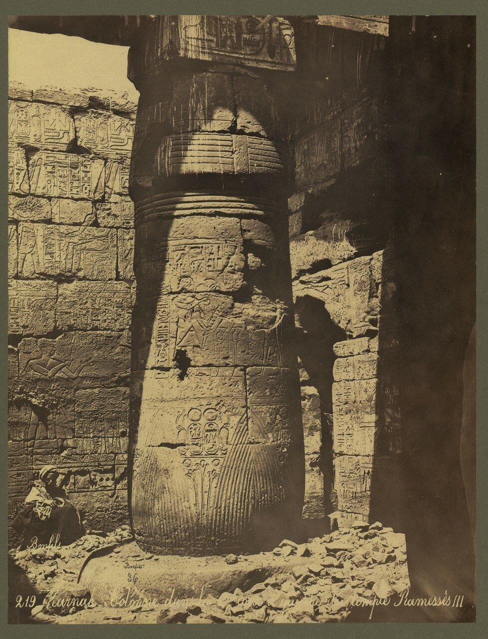 Карнак (Фивы). Колонна храма Рамсеса III. 1867