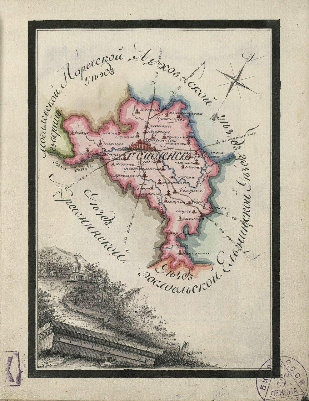 Карта Смоленского уезда