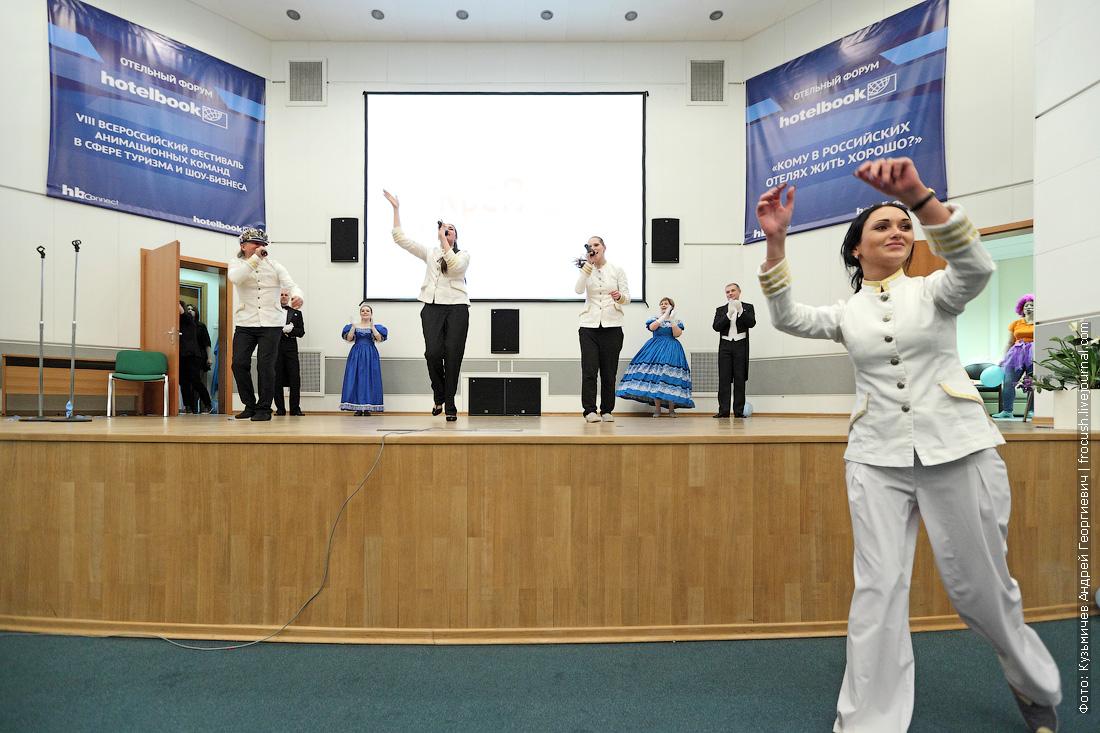 анимационная команда выступает на VIII Всероссийском фестивале анимационных команд в сфере туризма и шоу-бизнеса