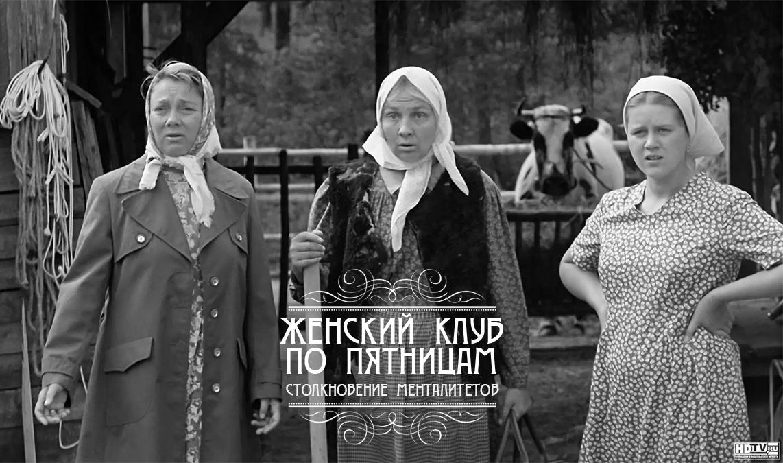 Шведские клубы по обмену жен 2 фотография