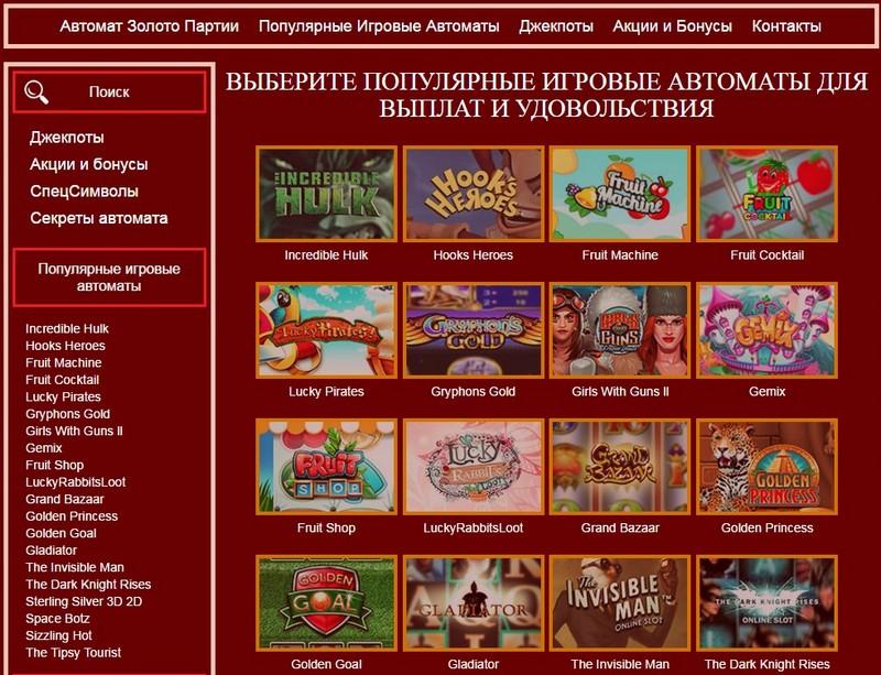 Геращенко раскрыл тайну золота партии  НТВRu